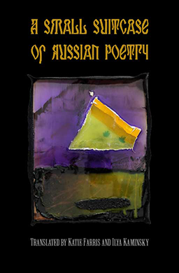 Cover of A Small Suitcase of Russian Poetry